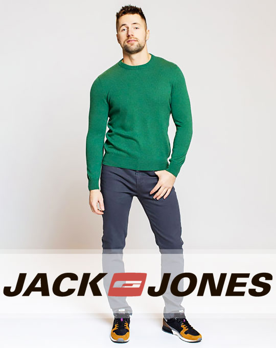Микс свитера Jack&Jones+