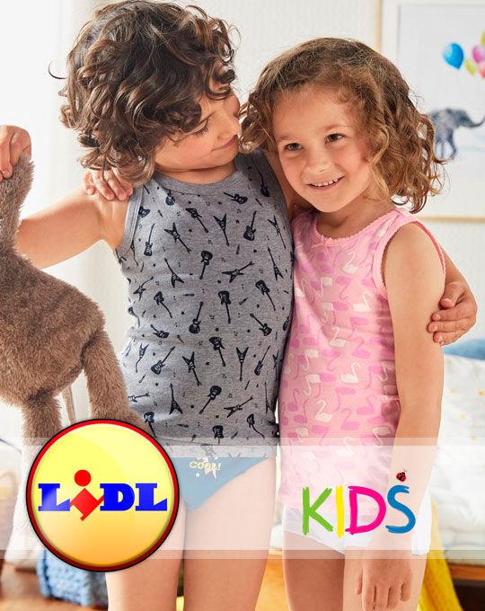 Детская стоковая одежда Детское белье  LUPILU PEPPERTS