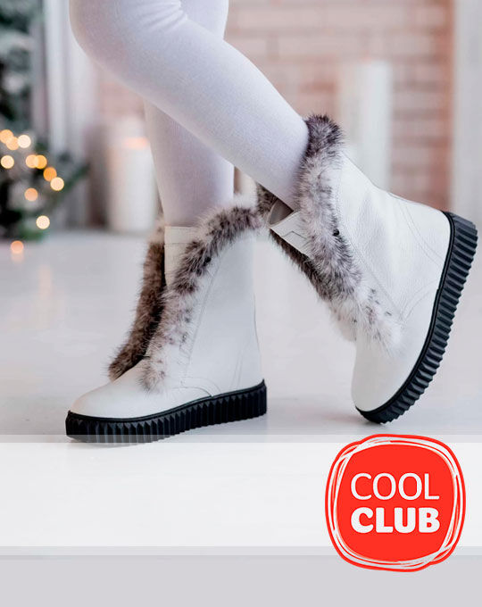 осень-зима Детская обувь COOL CLUB