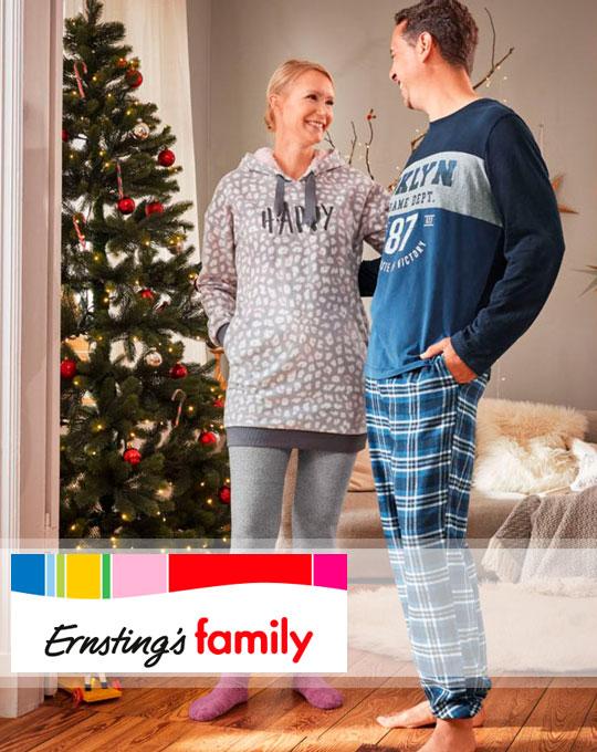 Микс пижам Ernstings family