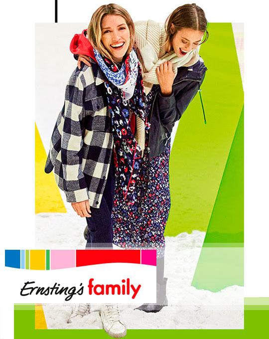 Женский микс Ernstings family